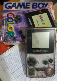 Gameboy purple 透紫色