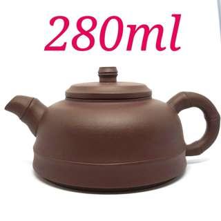 Kung Fu Tea Yixing Zisha Purple Clay Teapot ( Bamboo Design )