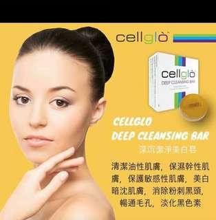Cellglo天然美白皂