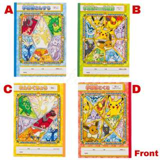 [PO] COLORFUL EXERCISE NOTEBOOK [PIKACHU & EEVEE FRIENDS • ULTRA NECROZMA] - POKEMON CENTER EXCLUSIVE