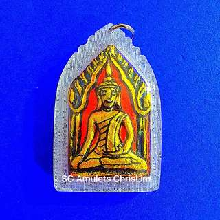 Lp Ler 龙婆乐 Phra Khun Paen Amulet (Made only 19) 坤平牌