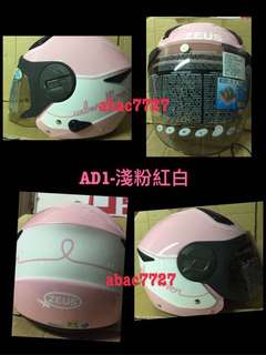 🚚 ★安全帽★ZEUS瑞獅 ZEUS 612A  3/4罩安全帽 【AD1】大紅-白、白-銀、淺粉紅-白 下單區