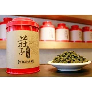 莊子茶房-阿里山金萱(2罐)100g/罐