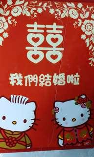 免費 結婚 愛的宣言 Hello Kitty, A3 size , 全新但有瑕疵有摺痕如圖