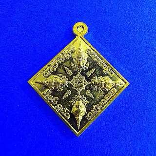 Lp Ler 龙婆乐 Phra Phrom Deva Amulet Be2558 (2015)