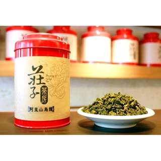 莊子茶房-阿里山烏龍(2罐)100g/罐