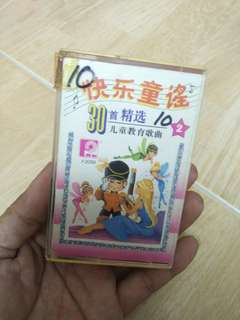 儿童歌曲 Cassette