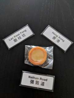 Hong Kong Road Name, Egg Tart Magnets from HK