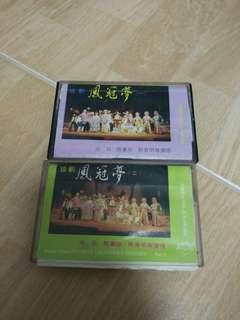 Cassette 琼剧~2