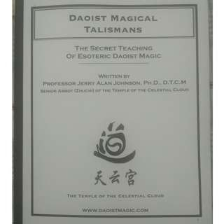 🚚 Daoist (Taoist) Magical Talismans Brand New - The secret teaching of esoteric daoist magic