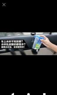 🚚 現貨10(預購)es車用懸掛式飲料水杯架