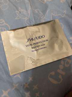 Shiseido深層抗皺眼膜