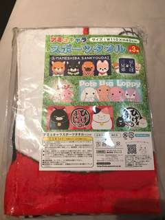 Lucky cat towel