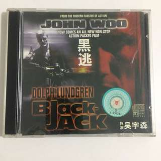 Black Jack • Movie VCD