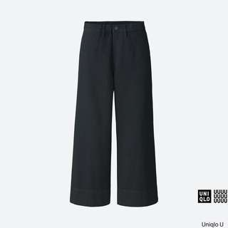 Uniqlo U Denim Wide Leg Pants