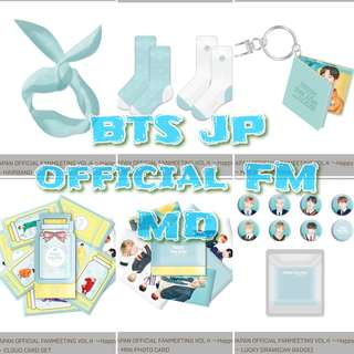 BTS JAPAN OFFICIAL FM VOL.4~HAPPY EVER AFTER~MD