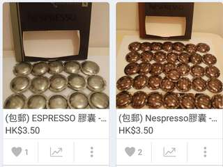 (低價清) 還有2-3個月食用期咖啡膠囊