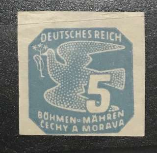Germany imperf bird stamp mint no fum