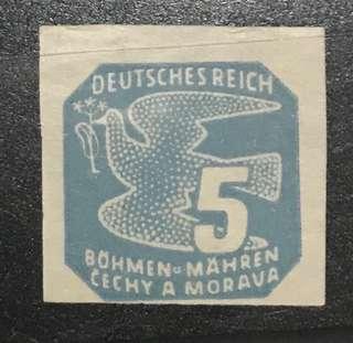 Germany imperf bird stamp mint no fum