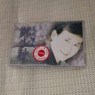 Cassette 郑少秋,天大地大