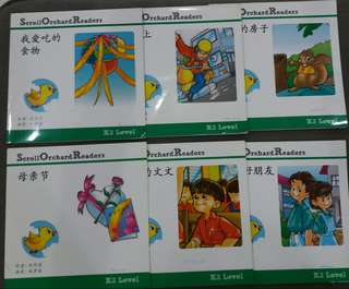 🚚 Preloved Pre-School Chinese Books
