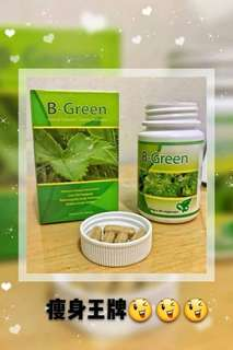 B green