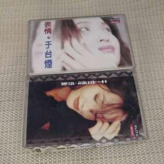 2 Cassette 于台煙