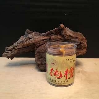 《 纯檀 》天然材料 古法精制 2h ( 优惠价 )