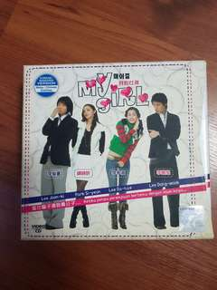Korea  Drama - My Girl