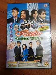Korean Drama - Hotelier