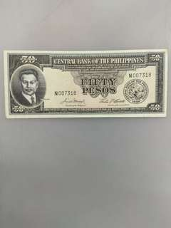 Philippines 50 pesos 1949 english edition