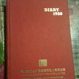 Vintage 1980 Diary  Very Rare Monument  Authentic Yellowed Pages