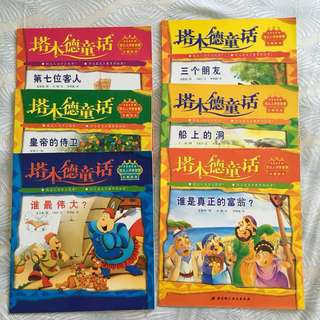 6 Chinese Story Books (with Moral of the story & Questions for Chinese Comprehension and critical thinking)