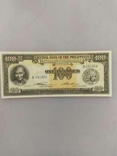 Philippines 100 pesos 1949 english edition
