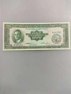 Philippines 200 pesos 1949 english edition