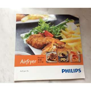 Philips Airfry Recipes