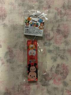 Disney Tsum Tsum keychain from tokyo
