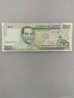 Philippines 200 pesos 2007 issue