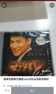 哪位能轉讓這幾張DVD給我 張學友 黎明 謝謝