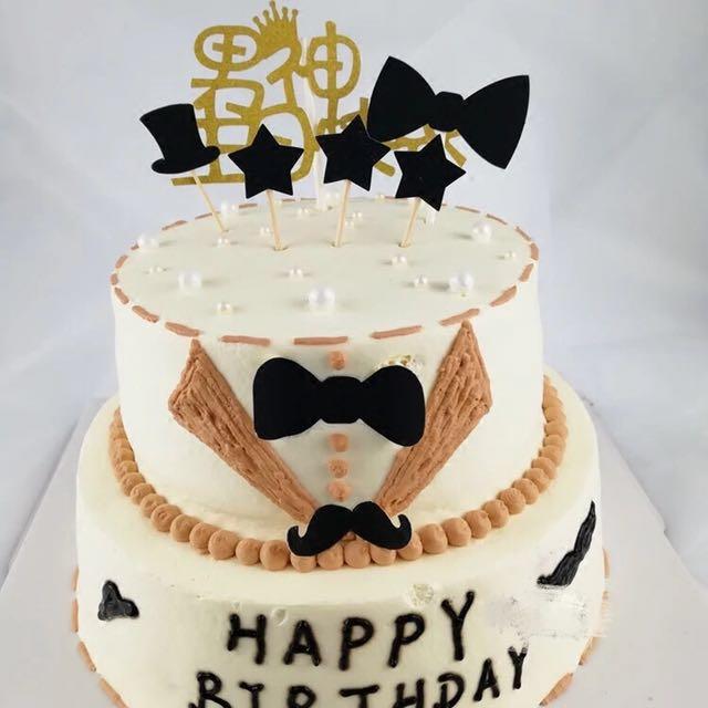 2 Tier Birthday Cake Food Drinks Baked Goods On Carousell