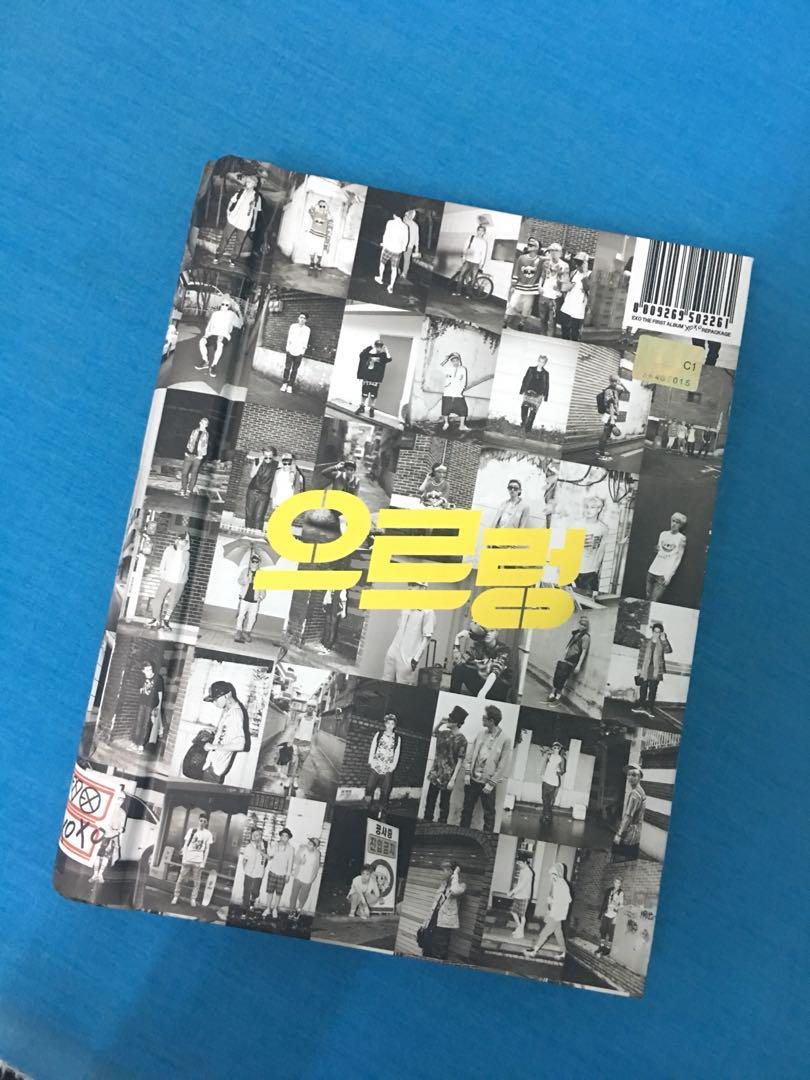 EXO GROWL ALBUM KOR VERSION