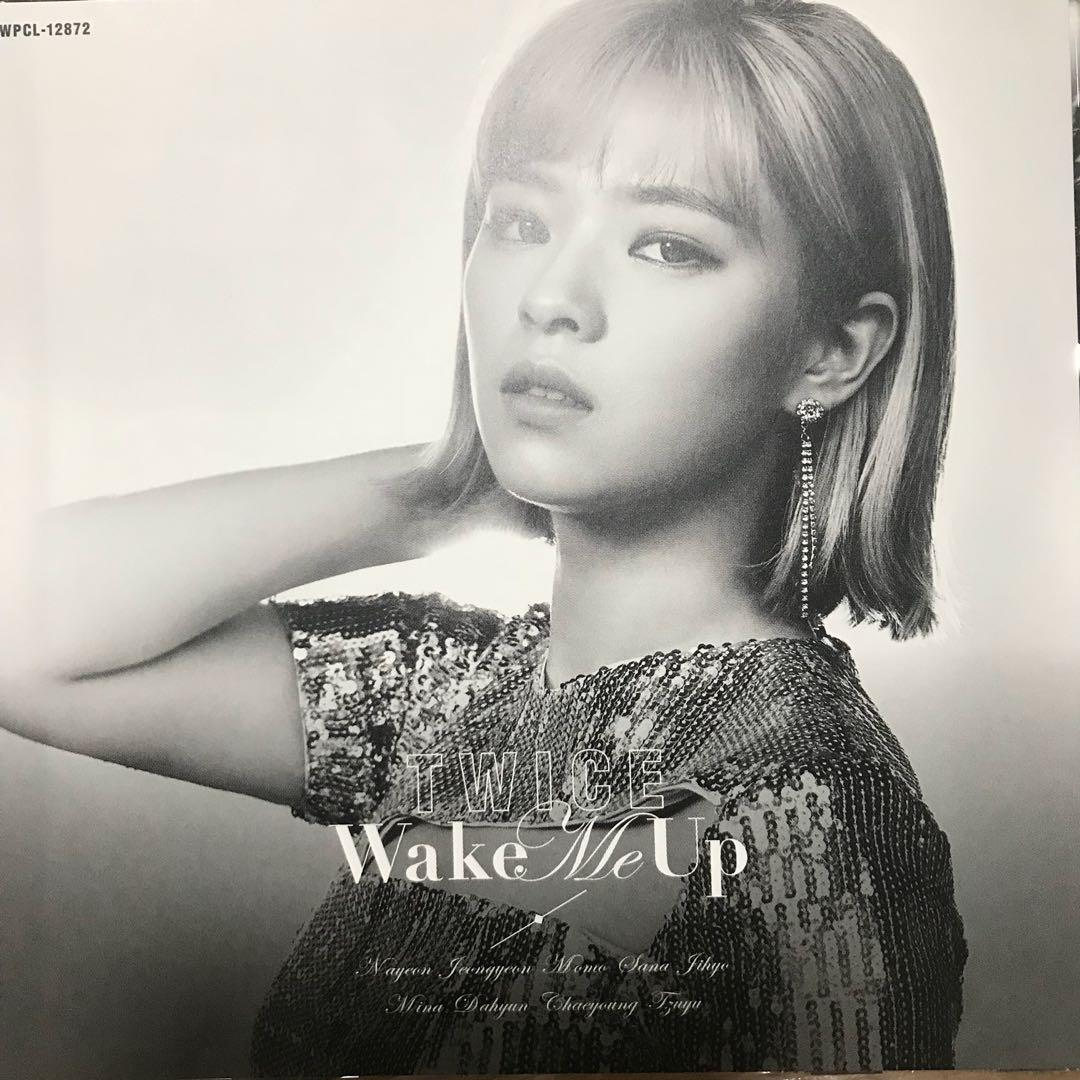 Jeongyeon Wake Me Up Twice Jacket Pc Entertainment K Wave On