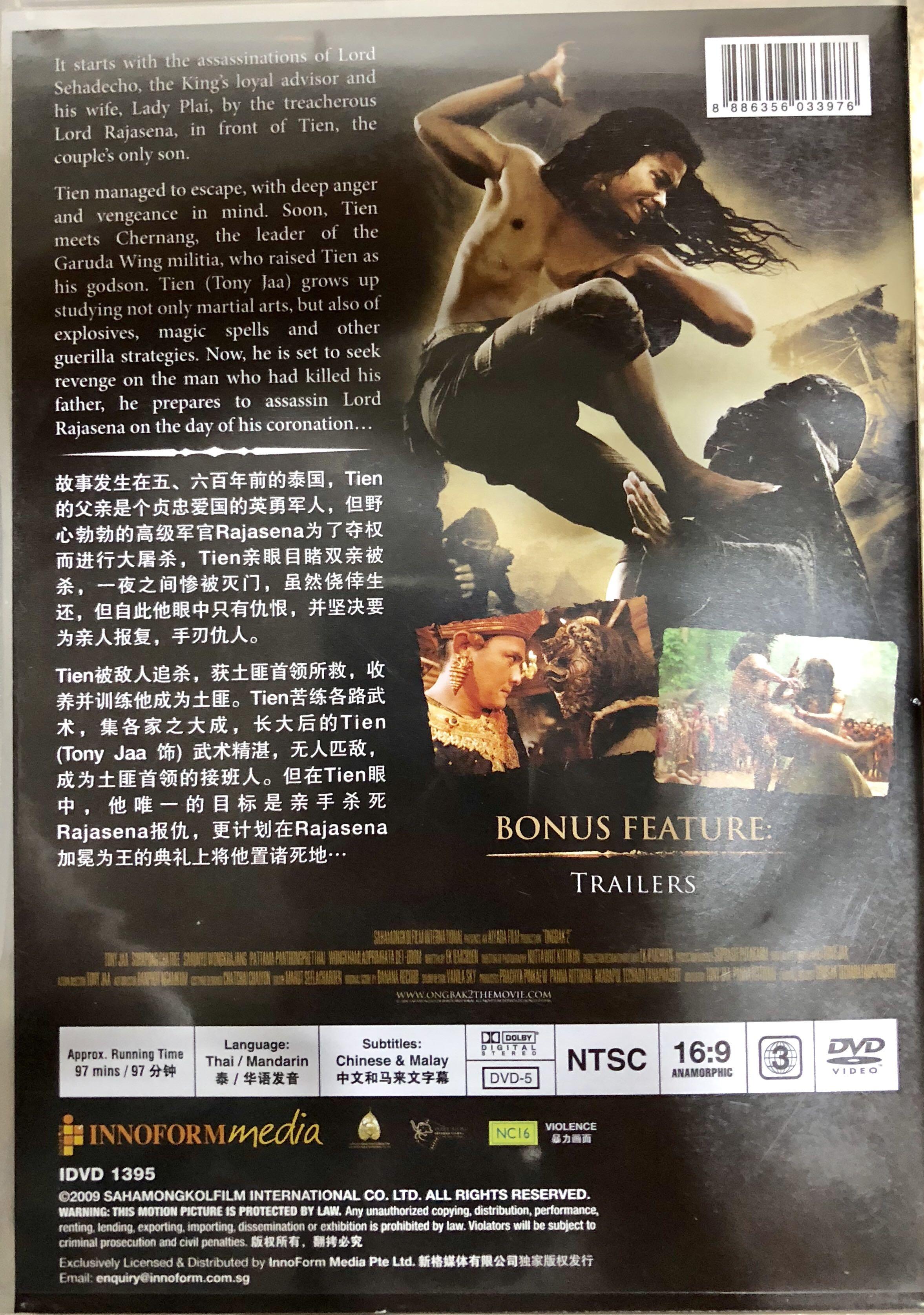 Ong Bak Full Movie Tagalog