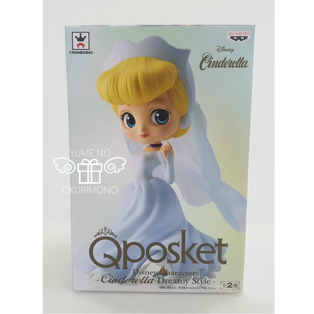 Banpresto Q posket Disney Characters Jasmine Dreamy Style Normal color figure