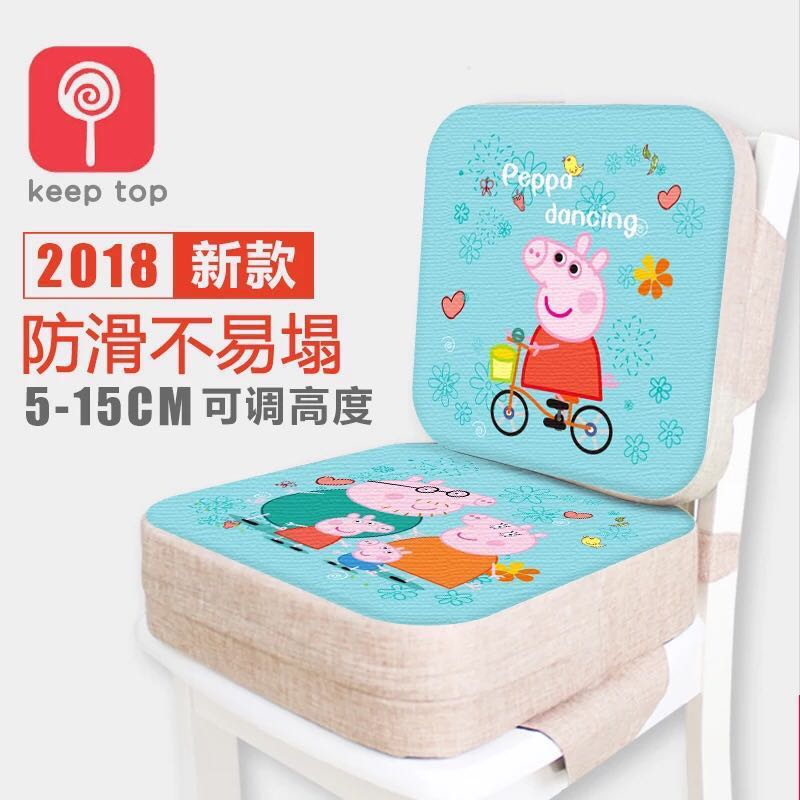 Toddler Seat Build Up Cushion 10cm Thickness