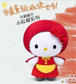 Hello Kitty 公仔 小紅帽