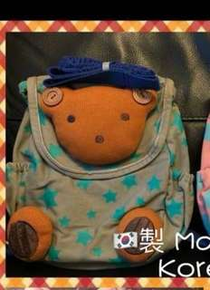 Korea Momoailey Bag (Grey)