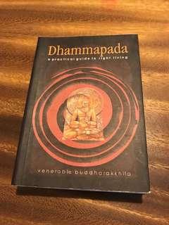 BN Dhammapada book