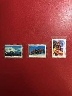 中國郵票T15 -中國登山隊再次登上珠穆朗瑪峰郵票一套