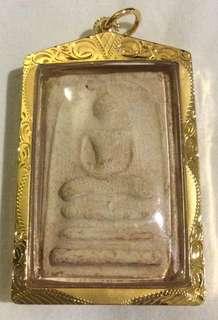 Somdej Wat Khun Inn